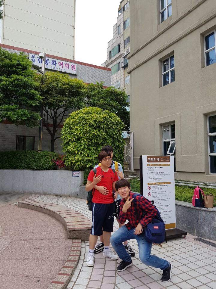 세상 밖으로 한국 속으로 - 부산의 문화를 찾아서(용두산공원편)