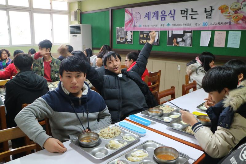 2016.12.7 세계음식먹는날(우즈베키스탄)