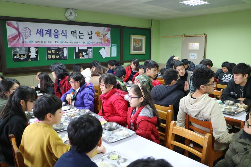 2016.12.21 세계음식먹는날(미국)