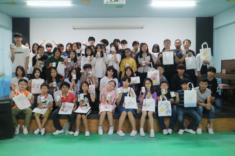 2019년1학기 문화주간 활동