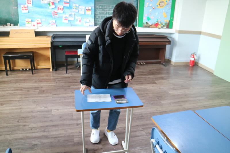 2019년 학생회장 선거