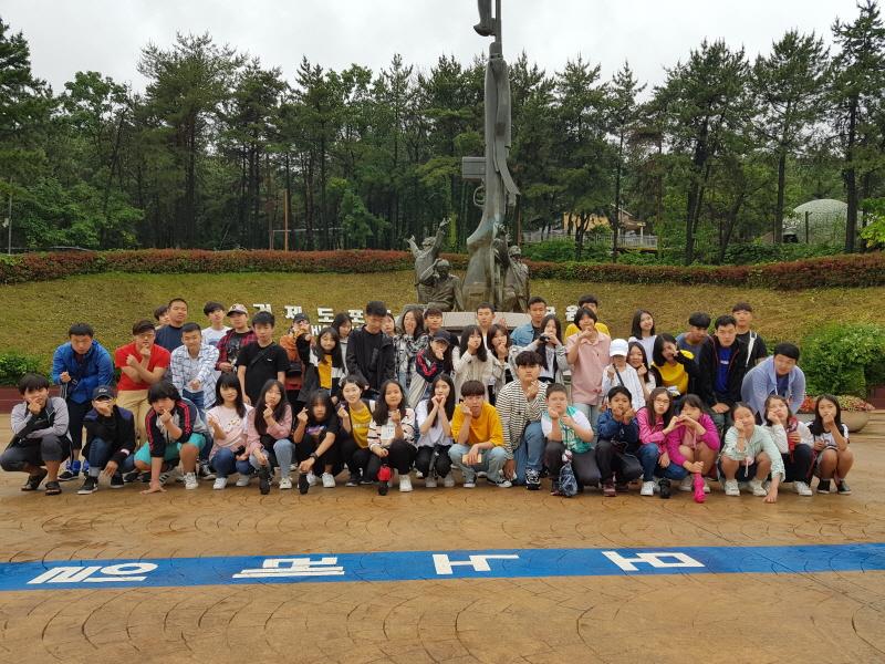 2019학년도 1학기 생태체험학습 (거제도, 06.05~06.07)
