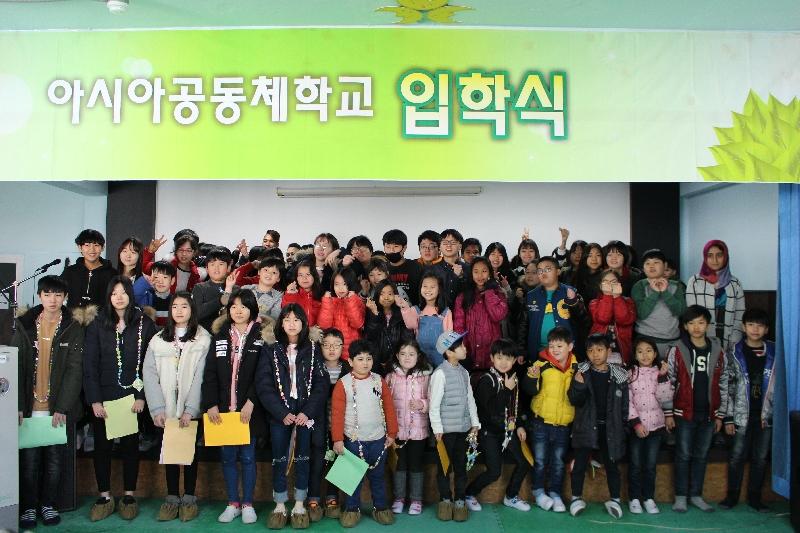 2017년 3월 3일 입학식