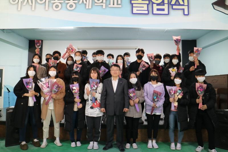 2019학년도 졸업식(20.02.14)