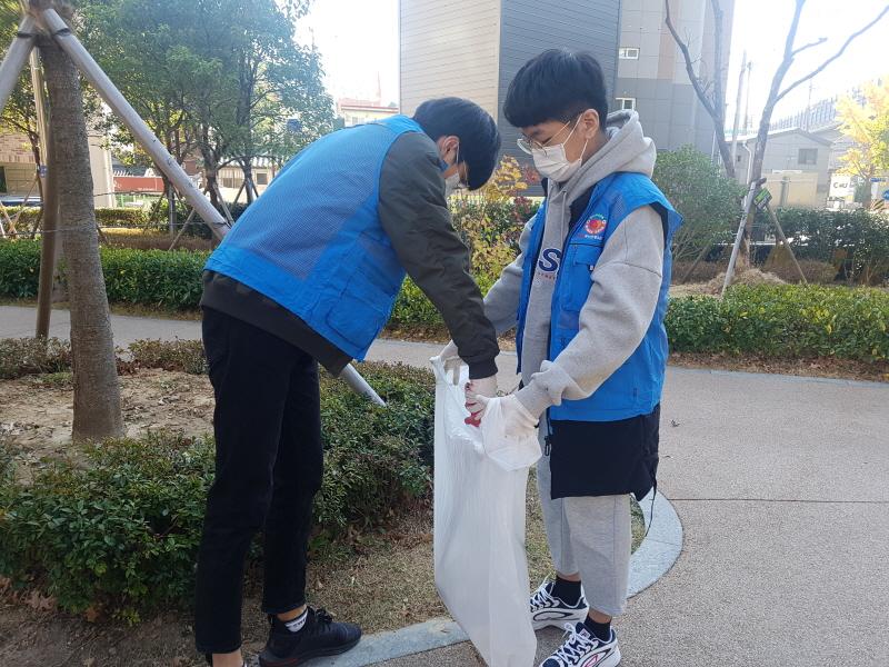 11.10 학교주변 환경정화