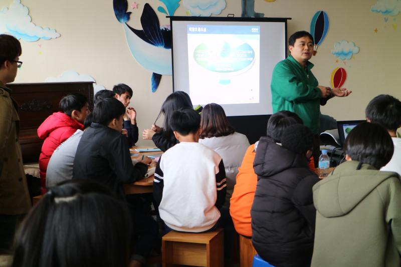 2016.11.8,16 환경교육