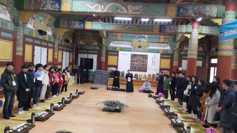 전통 불교 문화체험(범어사)